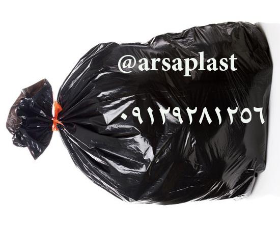 فروش انواع کیسه زباله