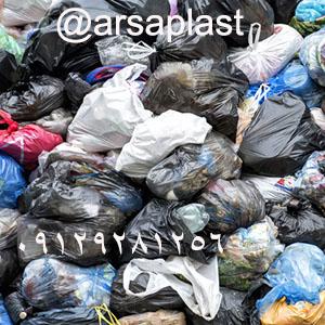 پخش عمده نایلون زباله